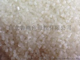 鲁燕抗静电母粒生产厂家