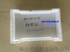 井盖塑料模具厂商-