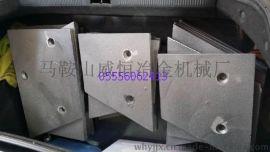 新型高耐磨合金铸造衬板