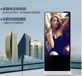 65寸 3G 无线WIFI液晶广告机