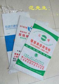 安徽牛皮纸袋、建材包装袋