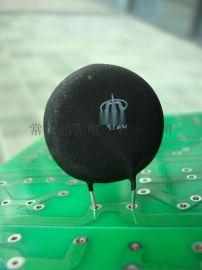 大功率NTC热敏电阻10D20