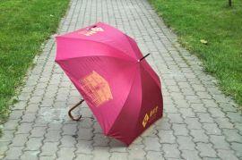 成都广告伞
