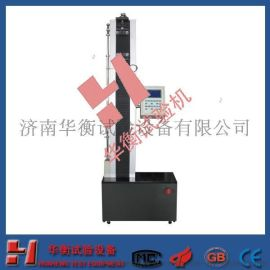 数显式薄膜拉力试验机(薄膜电子万能试验机)