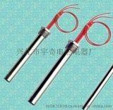 带螺纹单头电热管 水加热管