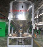 430不鏽鋼塑料顆粒攪拌機專業生產