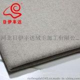 纯羊毛人字呢 绵羊绒面料  毛呢布料  羊绒呢