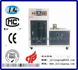 济南联工CDW-30冲击试验低温仪