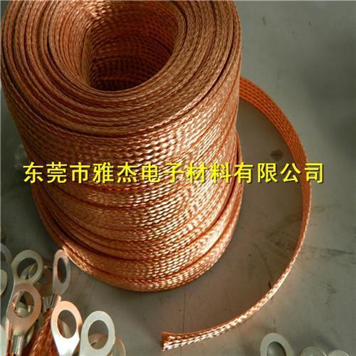 铜辫子 导电线 编织铜带