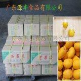 芒果漿 非濃縮芒果漿 100%原漿 綠色食品 芒果汁首選