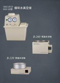 供应上海亚荣SHZ-III循环水真空泵