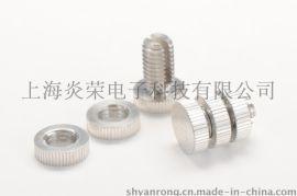 上海炎荣高压脉冲电子围栏配件—线-线连接器