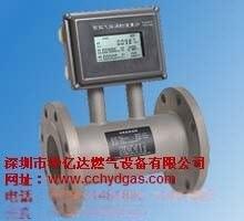 LWQ-D-25W智能气体涡轮流量计化DN25口径