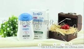 TSINGER**橄榄油/润肤天然金盏花和洋甘菊双重呵护 按摩油