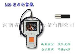 工业检测电子内窥镜