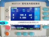 锂电池检测仪,蓄电池检测仪,可测内阻和电压