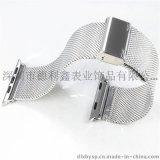 德利鑫  DLXZZ 正品Apple watch米蘭錶帶尼斯42mm38mm表带 编织表带定制厂家