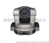 銳景RJ-HD12SDVI超大廣角高清視頻會議攝像機, 高標清同時輸出