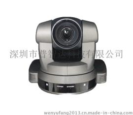 锐景RJ-HD12SDVI超大广角高清视频会议摄像机, 高标清同时输出