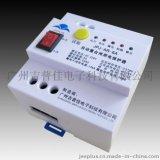 廣州自動重合閘漏電保護器
