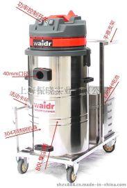 威德尔WD-80吸尘吸水干湿两用充电式免维护电瓶工业吸尘器