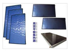 太阳能平板集热器,用于热水工程或阳台壁挂热水器或家用太阳能热水器