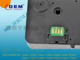 兼容亿安高速打印机色带 256248-104 /YA400KA+/YA700KA+/YA900KB