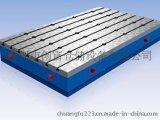 莲塘铸铁平台`罗湖t型槽平板`西丽划线平台