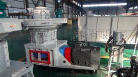 锯沫颗粒机器生产厂家 生物环保颗粒生产机器 木屑锯末颗粒成型设备