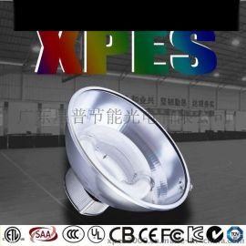 廠家直銷,200W150W 星普高效節能工礦燈,