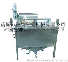 厂家直销正康电加热全自动搅拌油炸锅