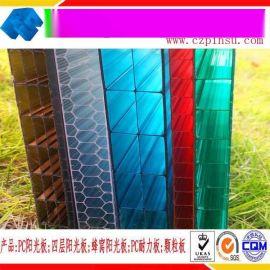 淮安温室大棚阳光板