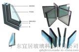 東莞宜居供應中空玻璃 6+12A+6