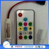 阶新 幻彩控制器 sk6812 ws2812b