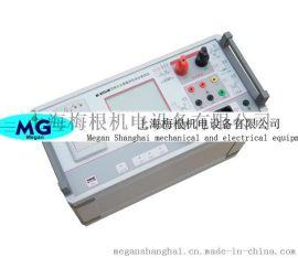 MG-HGT518B互感器特性综合测试仪,互感器检测