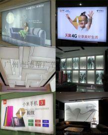 广州天花软膜喷绘生产厂家|灯箱软膜厂家|UV天花软膜生产厂家
