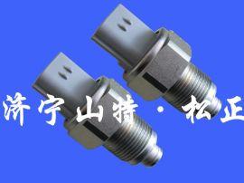 小松小日本原装进口小松挖掘机PC400-7共轨油槽传感器 ND499000-4441