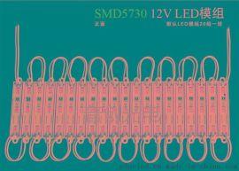 贴片5730广告三灯模组、发光模组、吸塑发光模块