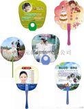 漢中廣告扇製作印刷廠家|漢中教育培訓班廣告扇印刷定做廠家