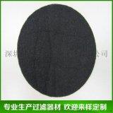 长期生产 纤维棉活性炭 纤维状活性炭过滤棉 空气过滤棉
