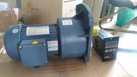 0.2KW/0.4KW/0.75KW卧式(立式)齿轮减速电机