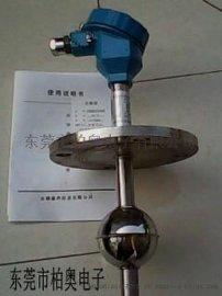 定做干簧管式水位控制器连杆浮球液位开关不锈钢法兰水泵水塔液位开关