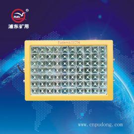 LED防爆灯 ,投光灯 ,仓库厂房工矿灯