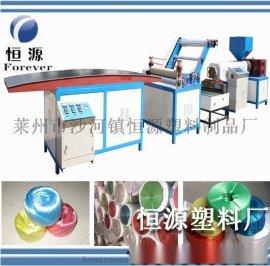 塑料扁丝拉丝机 塑料坯子绳价格 扁丝拉丝机批发 扁丝拉丝机厂家