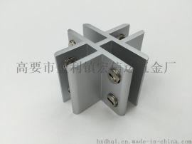 坚的稳 玻璃固定夹(免打孔)多功能玻璃夹十字型固定夹 8-12mm夹