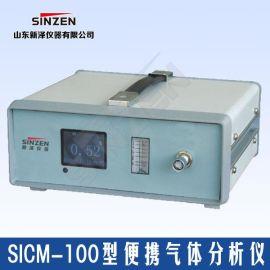 山东新泽仪器S1000系列电化学式氧分析仪产品简介进口传感器