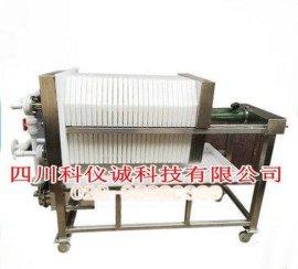 聚丙烯板框压滤机 层叠式机械板框过滤器 不锈钢板框式过滤器1300*800*900mmPP板框过滤器