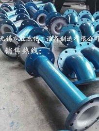 江苏搪玻璃管道厂家无锡胜杰化工公司