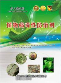 有机肥生产菌剂、好人缘生物发酵剂,牛粪发酵剂