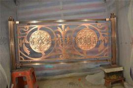 钛金镜面不锈钢展示架